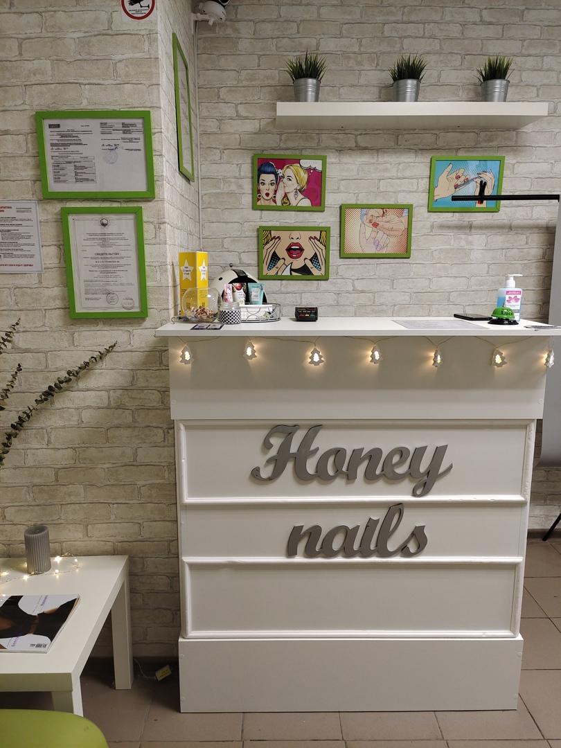 """""""Honey-Nails"""" (маникюр в Щелково)"""